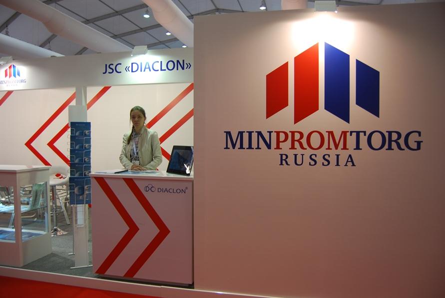 Коллективная экспозиция российских производителей под эгидой Минпромторга России на выставке ARAB HEALTH 2015