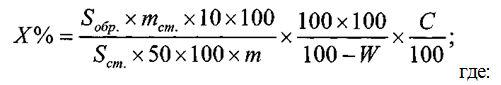 korni eleuterokokka formula