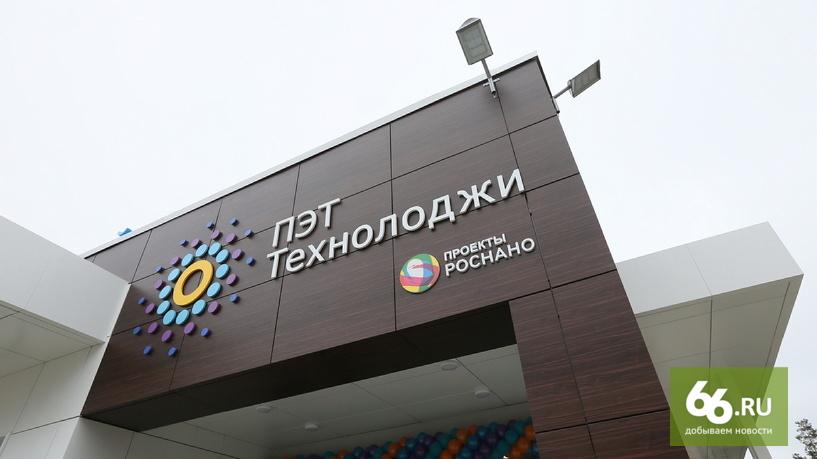 Официально ПЭТ-центр открыли 29 июня, но с середины марта обследование в нем прошли сотни жителей Екатеринбурга и Свердловской области.