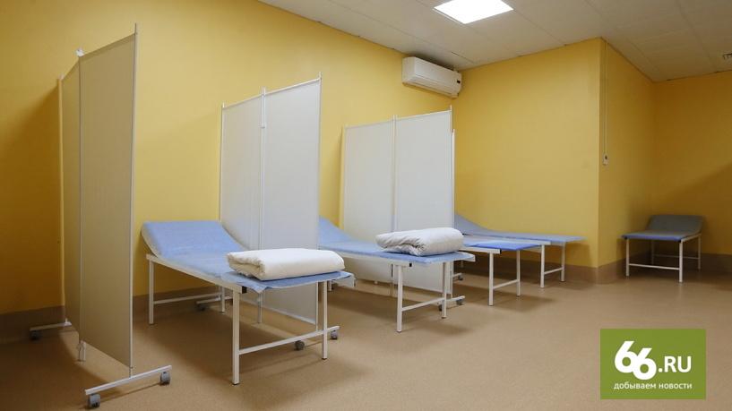 В зоне для релаксации пациент проводит час, в ожидании пока вещество рапределиться по организму.
