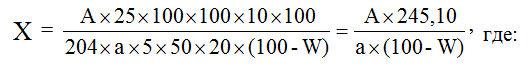kora krushiny formula