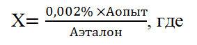 yad-gadyuki-formula-2