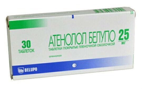 atenolol-packaging