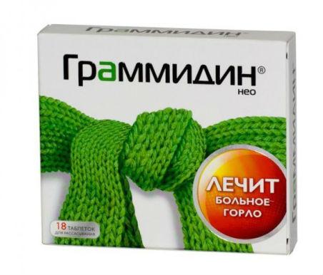 таблетки с шарфом