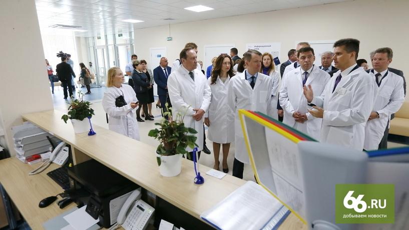 На открытие центра ушло 400 млн рублей. Общая стоимость всех семи ПЭТ-центров превысила 3,5 млрд рублей.
