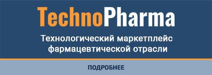 TechnoPharma